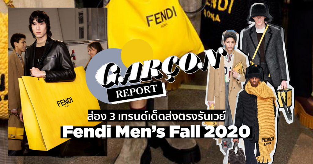 Fendi Men's Fall 2020