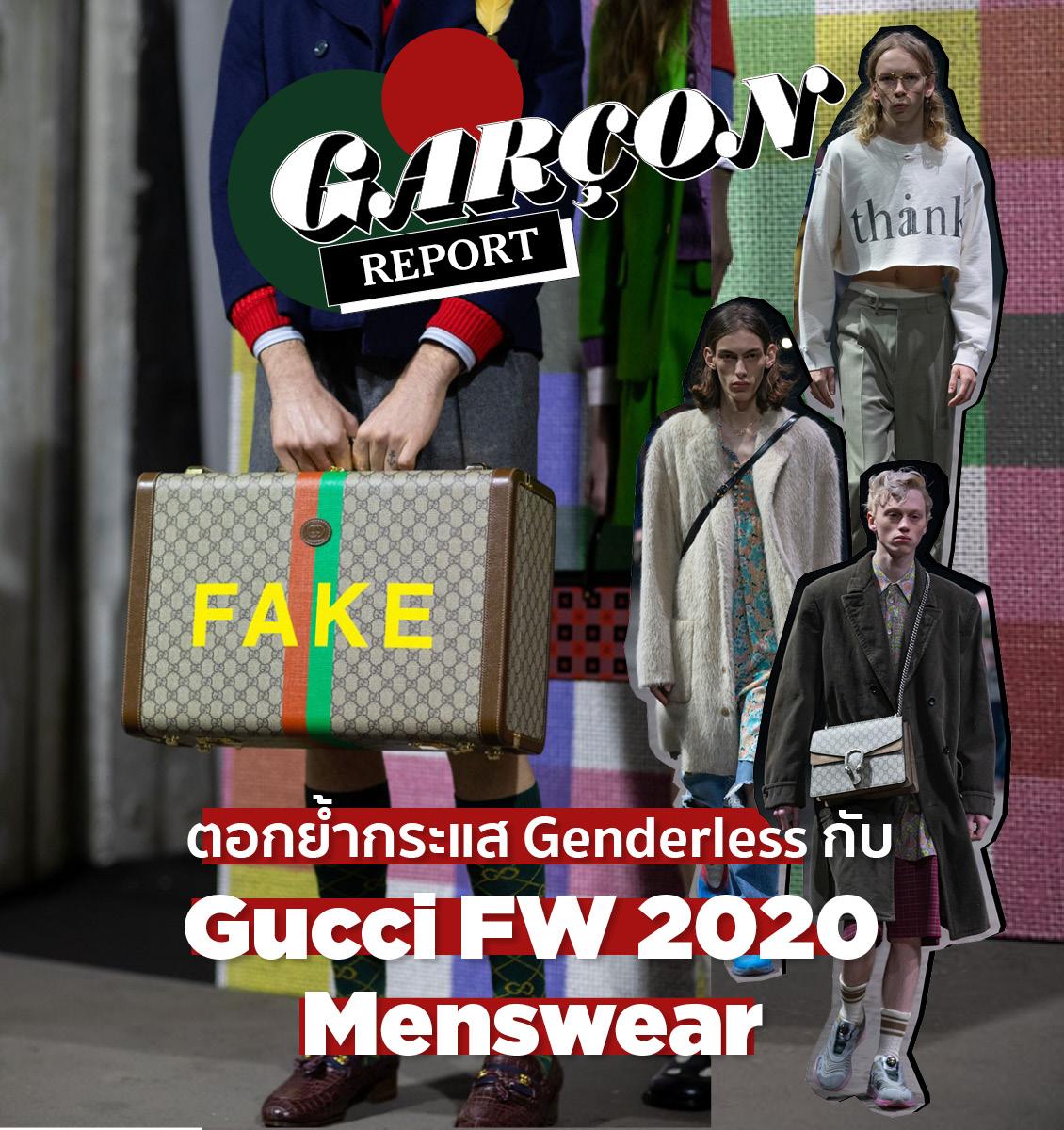 Gucci FW202020