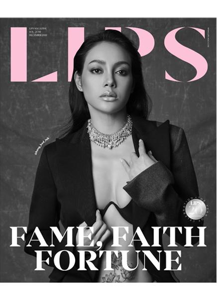 Fame, Faith, Fortune