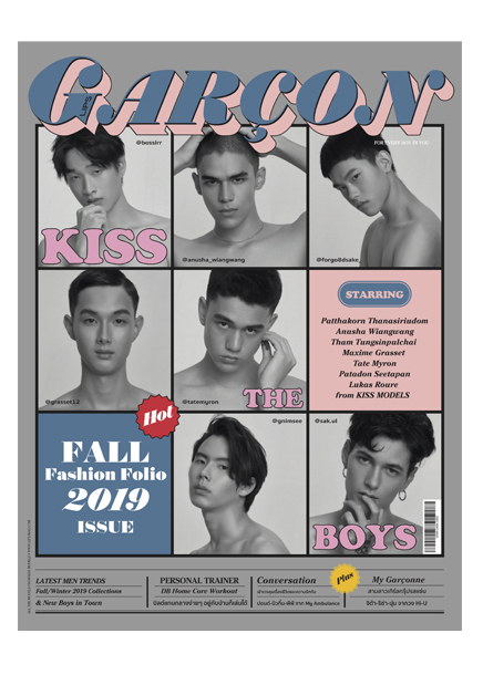 MEN ABOUT TOWN/ KISS THE BOYS
