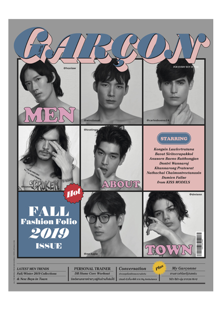 KISS THE BOYS/ MEN ABOUT TOWN