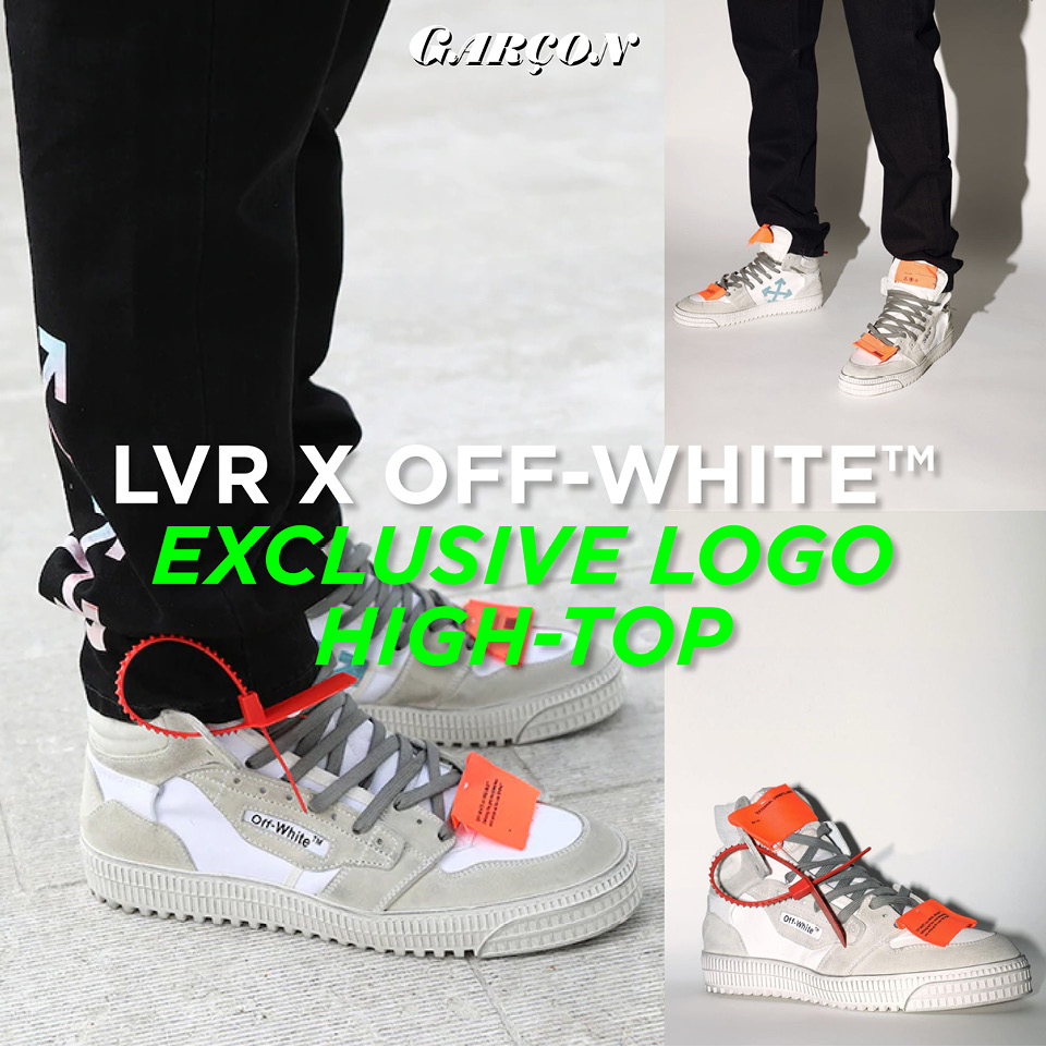 LVR x Off-White™ Exclusive Logo High-Top