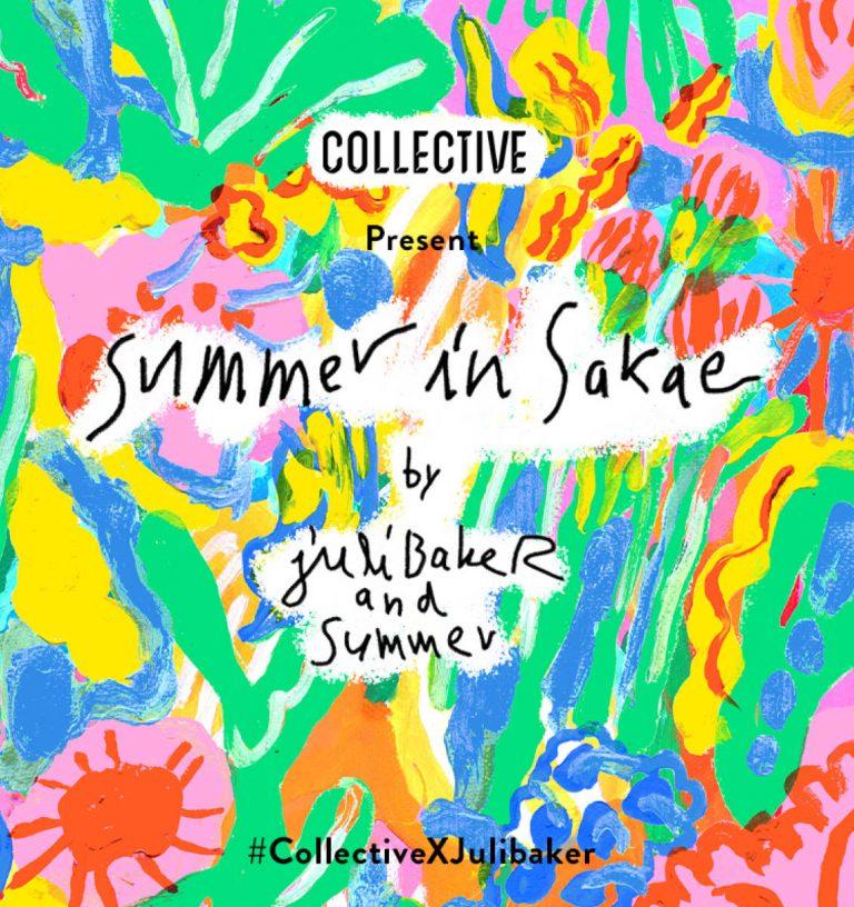 Juli Baker and Summer