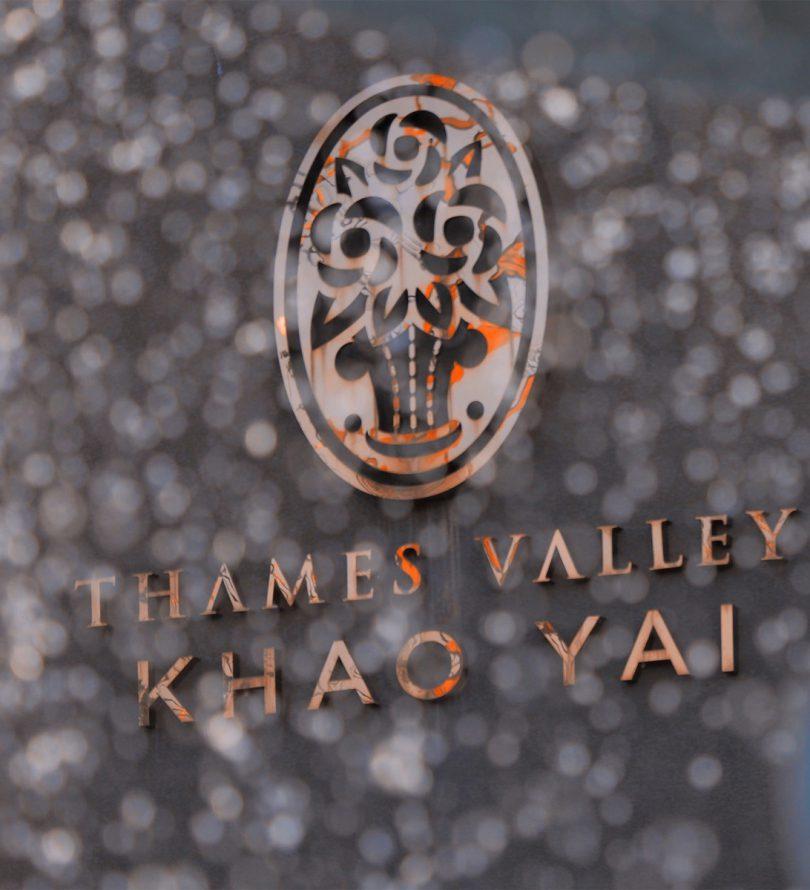 หยุดเวลาไว้ที่ THAMES VALLEY