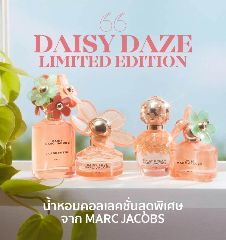 MJ Daisy Daze