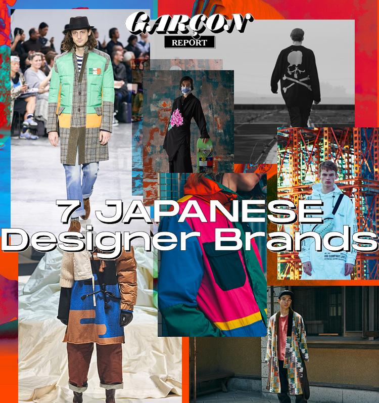 7 Japanese Designer Brands