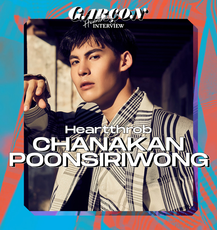 Heartthrob : Chanakan Poonsiriwong