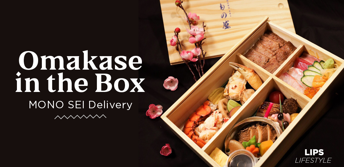 Omakase in the Box MONO SEI Delivery