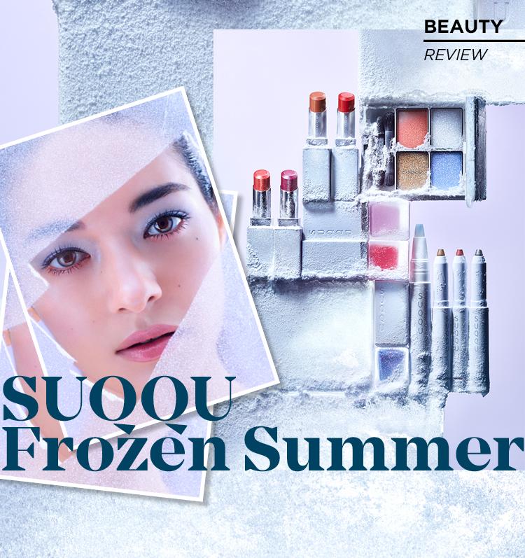 SUQQU Frozen Summer
