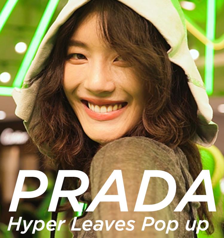 PRADA Hyper Leaves Pop up ที่เเรกในเอเชียตะวันออกเฉียงใต้!