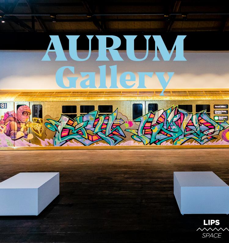 Aurum Gallery