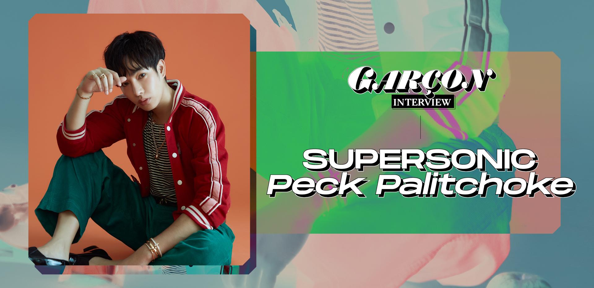 Supersonic – Peck Palitchoke