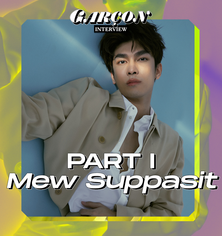 Part I – Mew Suppasit