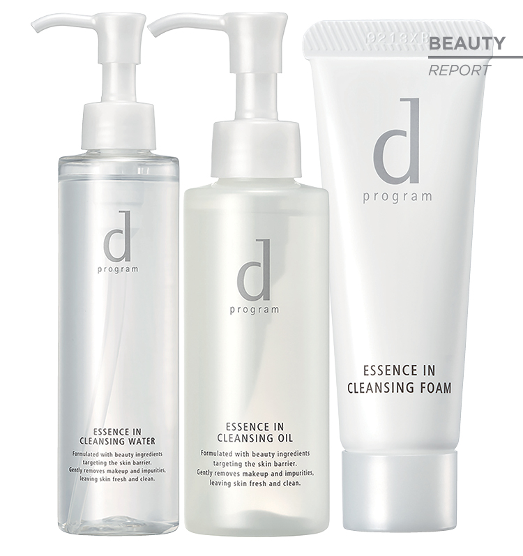 d program Essence in Cleansing Series