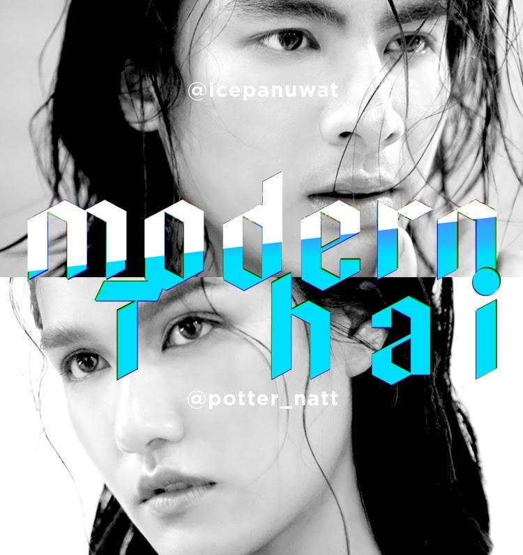 ICE-NAT on LIPS Magazine cover : MODERN THAI