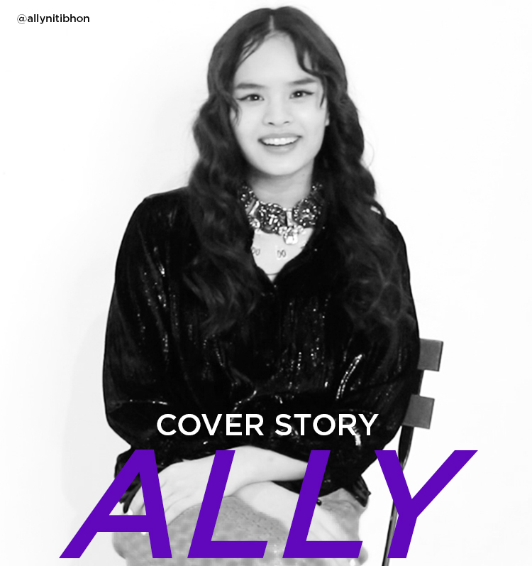 Cover Story : ALLY