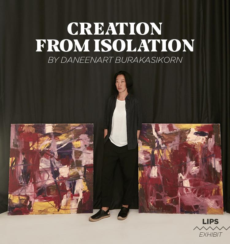 Creation from Isolation by Daneenart Burakasikorn