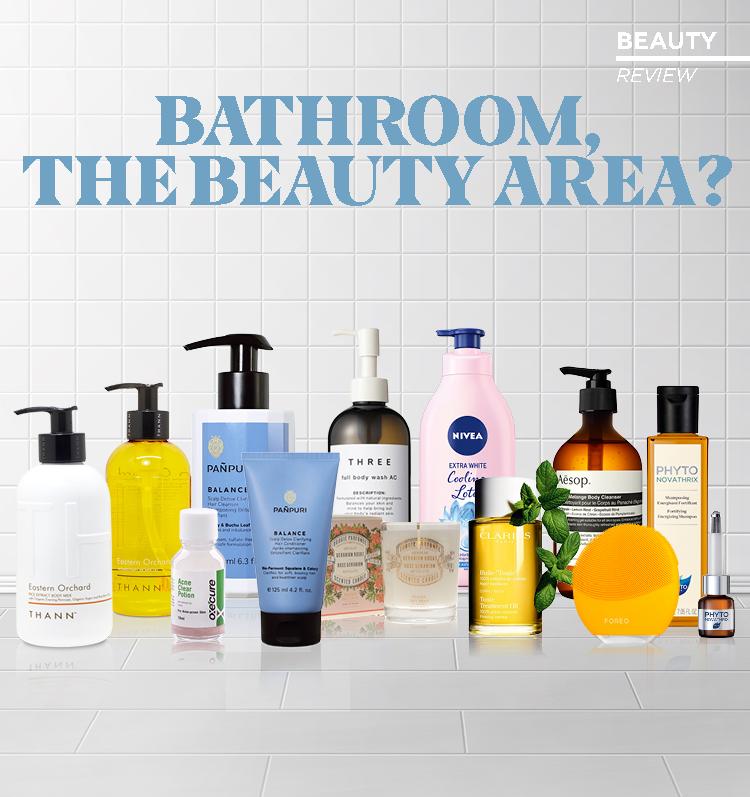 BATHROOM, THE BEAUTY AREA?