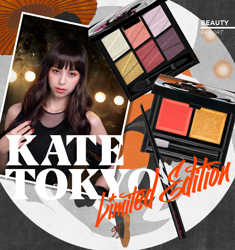 KATE TOKYO (Limited Edition)