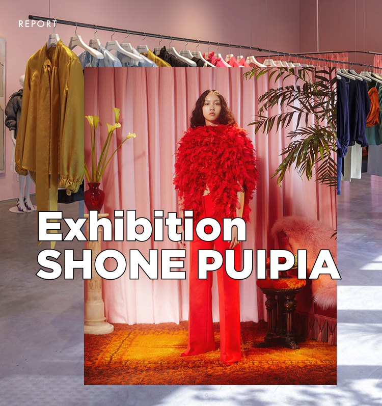 LIPS พาชม Exhibition SHONE PUIPIA