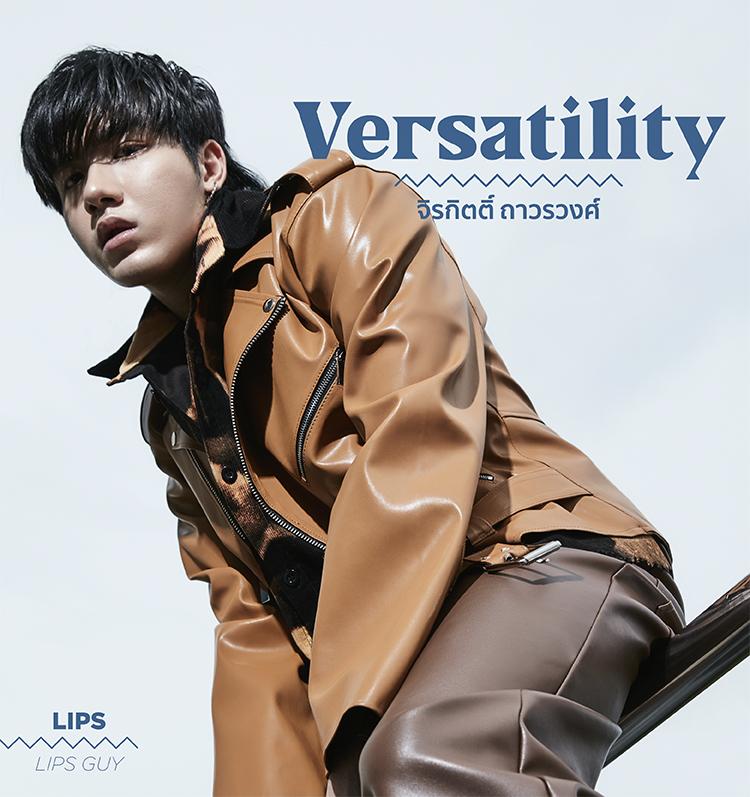 Versatility- จิรกิตติ์ ถาวรวงศ์