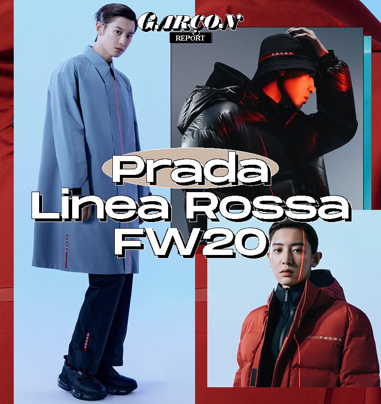Prada Linea Rossa FW20