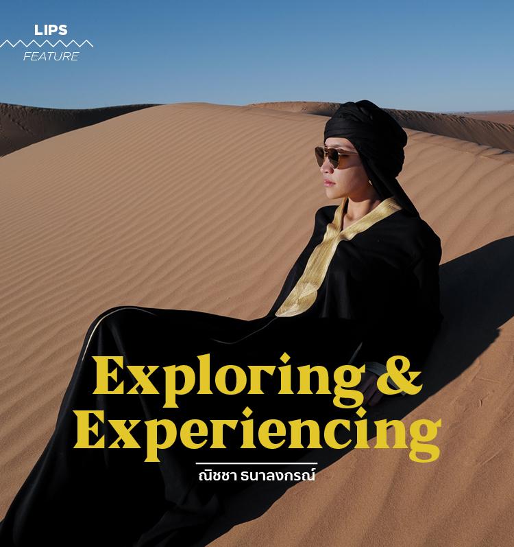 Exploring & Experiencing – ณิชชา ธนาลงกรณ์
