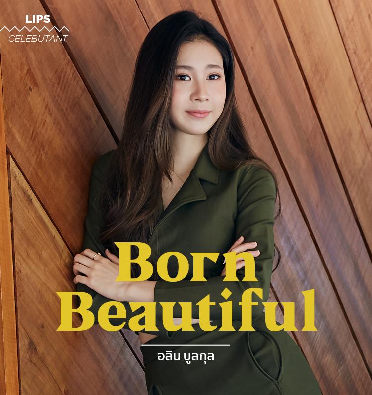 Born Beautiful – อลิน บูลกุล