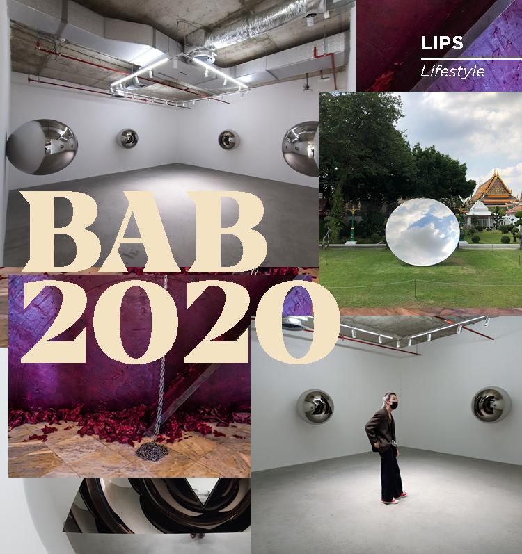 อนิช คาพัวร์ อวด 3 งานชวนตะลึง ในบางกอก อาร์ต เบียนนาเล่ 2020