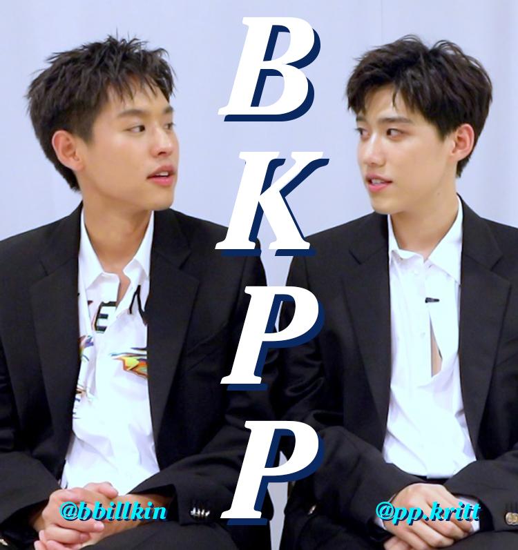 Q&A with BillkinPP