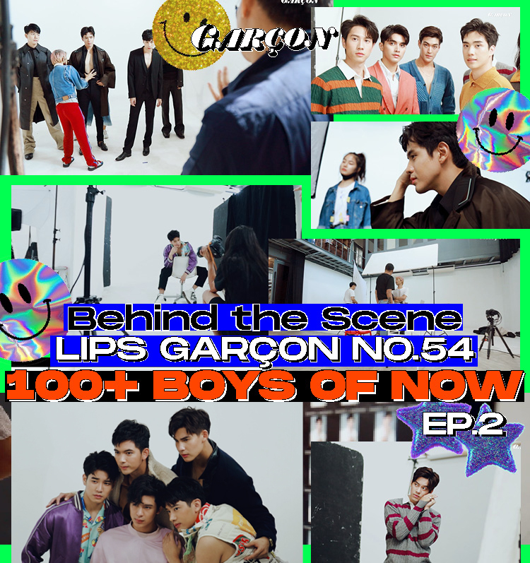 Behind the Scene LIPS GARÇON No.54 : 100+ Boys of Now [EP.2]
