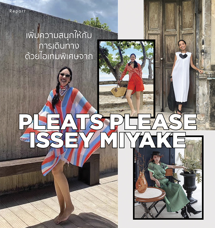PLEATS PLEASE ISSEY MIYAKE Fall-Winter 2020