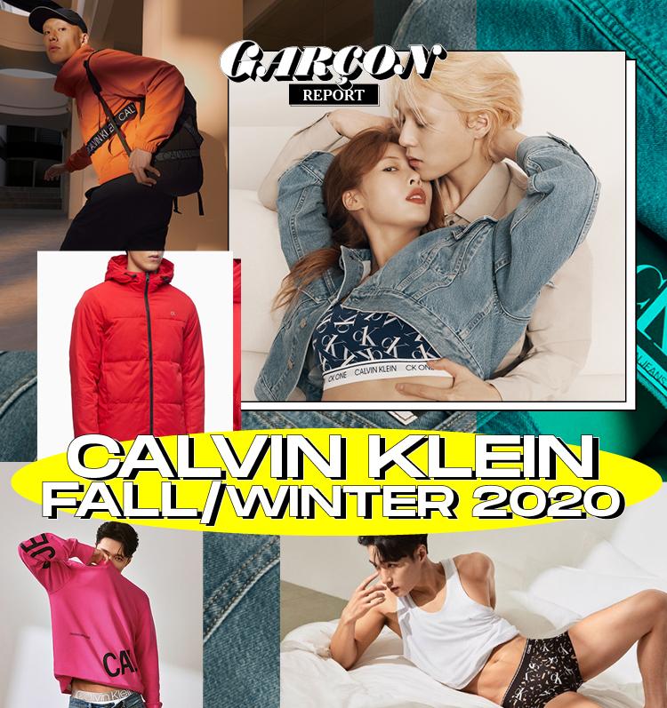 Calvin Klein Fall/Winter 2020