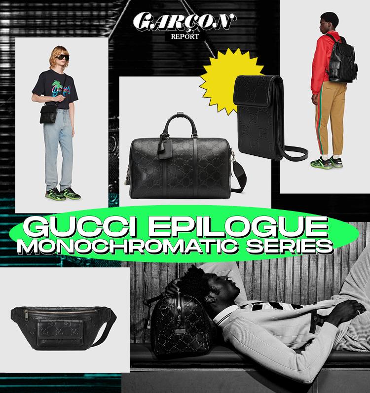 Gucci Epilogue – Monochromatic Series