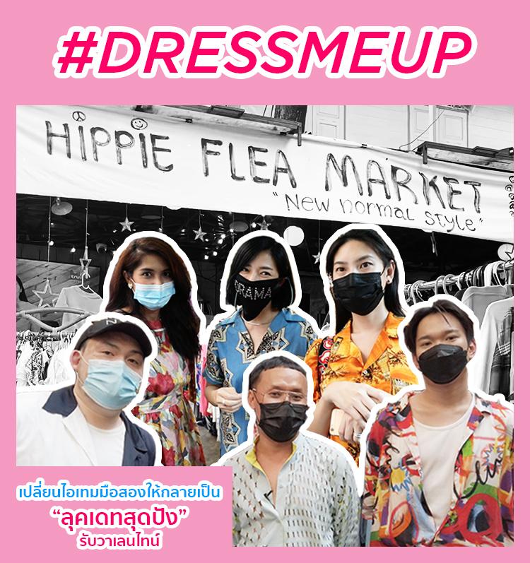 #LIPSDressMeUp @ HIPPIE FLEA MARKET