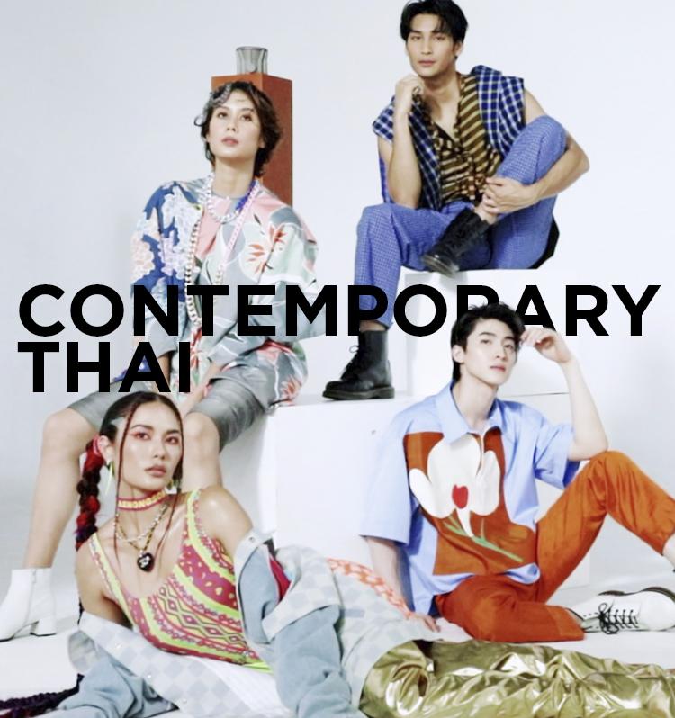 LIPS Magazine cover : THAI PALETTE