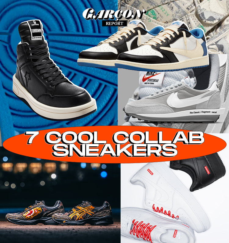 7 Cool Collab Sneakers